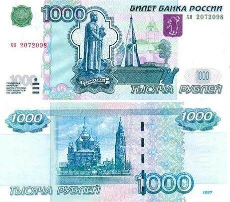 5000 рублей кто изображен средневековые золотые монеты