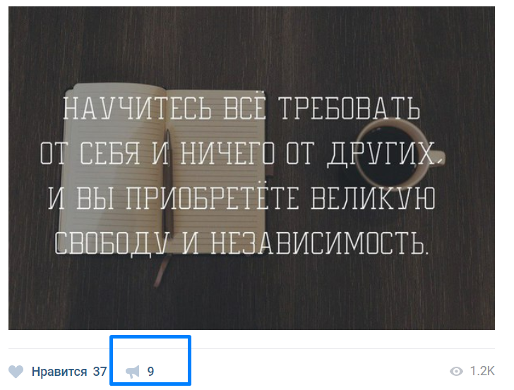 Как раскрутить группу в вконтакте?
