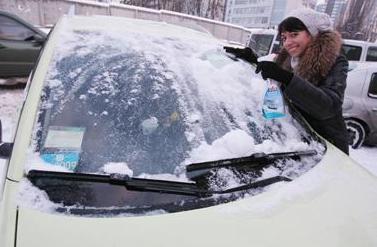 Как бороться с обмерзанием и запотеванием стекол в салоне автомобиля?