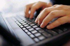 Скачать программы для обучающая печатать на клавиатуре