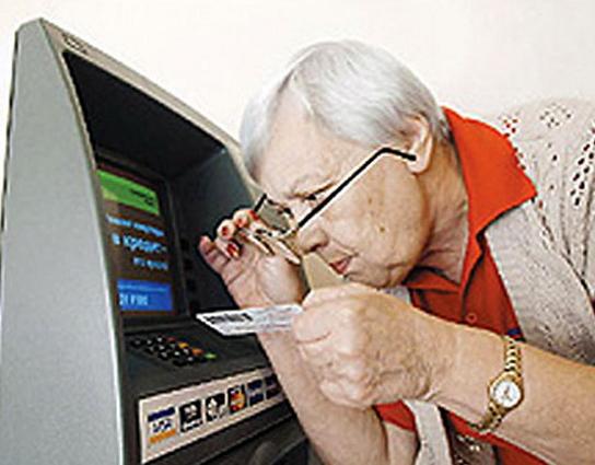 Как перевести пенсию на карточку?