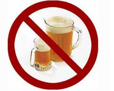 Как бросить пить пиво?