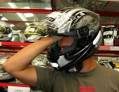 Как определить размер шлема?