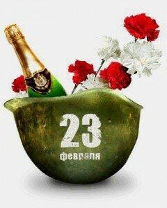 Что подарить на 23 февраля (на мужской день)?