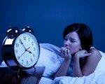 Как не спать всю ночь