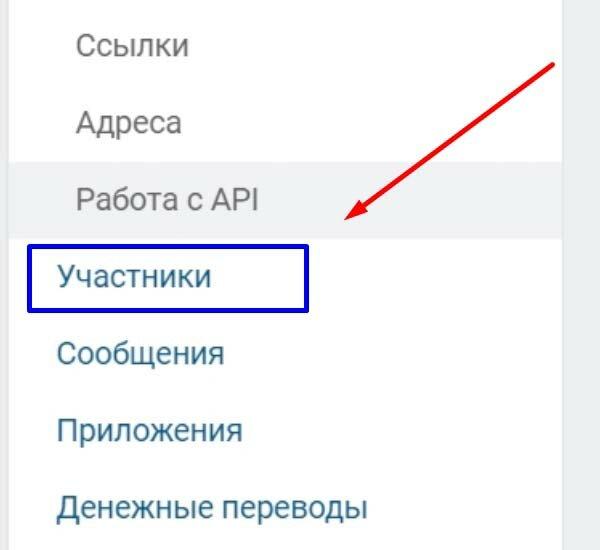 Нужно ли удалять собачек из группы в Вконтакте? Как удалить собачек из группы?